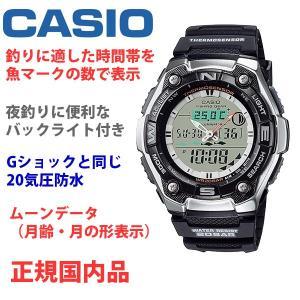 フィッシングウォッチ メンズ 腕時計 カシオ AQW-101J-1AJF|blessyou