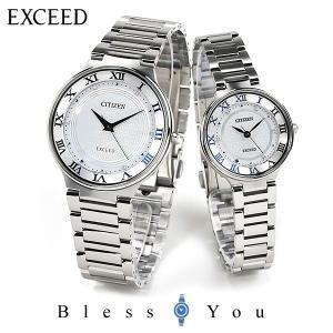 シチズン エコドライブ 腕時計 ペアウォッチ エクシード サムシングブルー AR0080-66D-EX2090-65D 170,0|blessyou