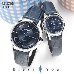 【最大26%相当還元】 シチズン腕時計ペアウォッチ エクシード AR4001-01L-EX2071-01L 160000|blessyou