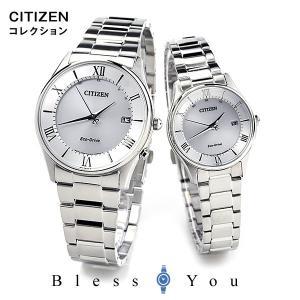 シチズン腕時計ペアウォッチ エコドライブ電波 AS1060-54A-ES0000-79A 70,0|blessyou