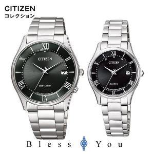 プレミアム会員10倍 シチズン腕時計ペアウォッチ エコドライブ電波 AS1060-54E-ES0000-79E 70,0|blessyou