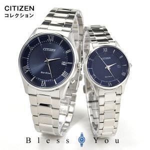 プレミアム会員10倍 シチズン腕時計ペアウォッチ エコドライブ電波 AS1060-54L-ES0000-79L 70,0|blessyou
