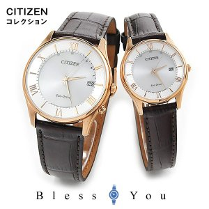 シチズン腕時計ペアウォッチ エコドライブ電波 AS1062-08A-ES0002-06A 66,0|blessyou
