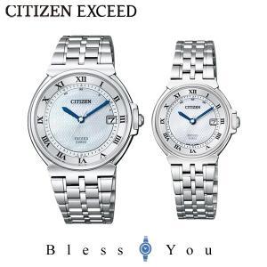 【最大26%相当還元】 シチズン腕時計ペアウォッチ エクシード  ペア  AS7070-58A-ES1030-56A 500000|blessyou