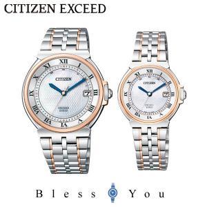 【最大26%相当還元】 シチズン腕時計ペアウォッチ エクシード  ペア  AS7074-57A-ES1034-55A 500000|blessyou