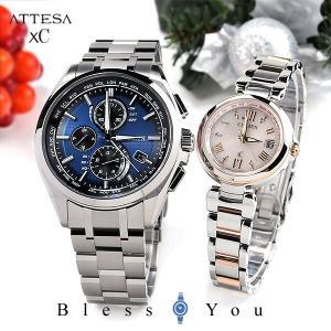 ポイント最大27倍 シチズン腕時計ペアウォッチ シチズンソーラー電波ペアウオッチAT8040-57L-EC1034-59W 158,0|blessyou