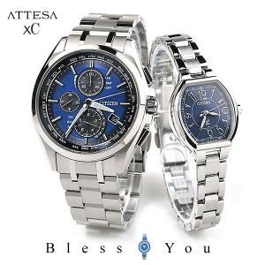 シチズン ソーラー電波 ペアウォッチ 腕時計 アテッサ & クロスシー AT8040-57L-ES9360-58L 159,0|blessyou