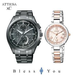 シチシチズン腕時計ペアウォッチアテッサ&クロスシー ペアウォッチ ソーラー電波  AT8044-56E-EC1114-51W 208000|blessyou