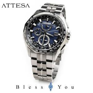 メンズ腕時計 シチズン アテッサ エコドライブ 電波時計 メンズ 腕時計 AT9090-53L 140000|blessyou