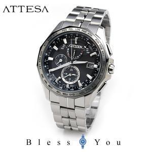 メンズ腕時計 シチズン アテッサ ソーラー電波時計 メンズ 腕時計 AT9096-57E 140000|blessyou