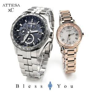 シチズン腕時計ペアウォッチアテッサ&クロスシー ペアウォッチ ソーラー電波  AT9096-57E-EC1164-53W 216,0 11n|blessyou