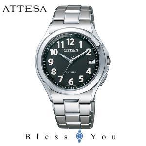 メンズ腕時計 シチズン CITIZEN 腕時計 ATTESA アテッサ ATD53-2846 メンズウォッチ 新品お取寄せ品 50|blessyou