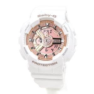 ベビーg 腕時計 カシオ 腕時計 baby-gBA-110-7A1JF Gショック レディース 15 B10TCH blessyou