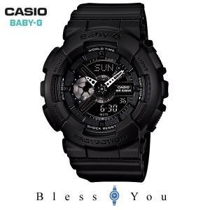 ベビーG カシオ 腕時計 Baby-g   BA-110BC-1AJF レディースウォッチ 15000 blessyou