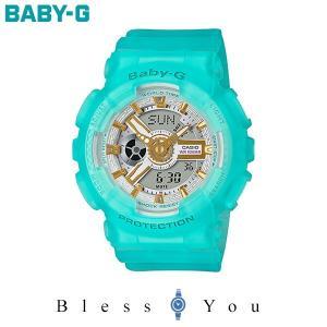 CASIO BABY-G カシオ 腕時計 レディース ベビーG 2020年5月新作 BA-110SC-2AJF 15,0 blessyou