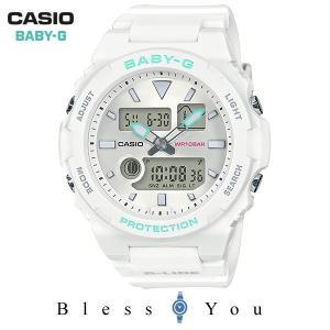 カシオ ベビーg レディース ベビーg 時計  2019年3月 BAX-100-7AJF 13000 B10TCH blessyou