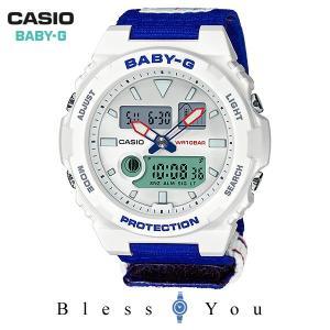 カシオ 腕時計 レディース ベビーG 2019年5月新作 25周年モデル 限定 BAX-125-2AJR 15,0|blessyou