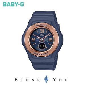 カシオ ベビーg 電波ソーラー ベビーg レディース ベビーg 時計 2019年11月新作 プレシャスハート BGA-1050NR-2BJF 23,0 blessyou