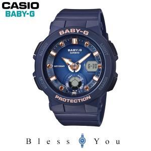CASIO BABY-G カシオ 腕時計 レディース ベビーG 2020年4月新作 BGA-250-2A2JF 13,0 blessyou
