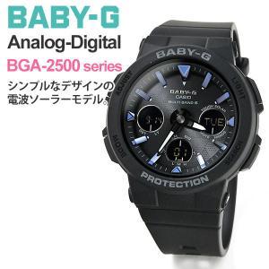 【BABY-G:Beach Explorer series 電波ソーラー】  製品名 :BGA-25...