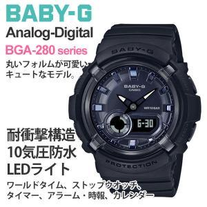 CASIO BABY-G カシオ 腕時計 レディース ベビーG 2021年3月 BGA-280-1AJF 13,0|blessyou