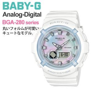 CASIO BABY-G カシオ 腕時計 レディース ベビーG 2021年3月 BGA-280-7AJF 13,0|blessyou