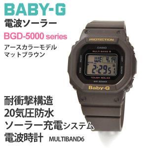 CASIO BABY-G カシオ ソーラー電波 腕時計 レディース ベビーG 2021年4月 BGD-5000UET-5JF 18,0|blessyou