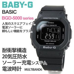 CASIO BABY-G カシオ 電波ソーラー カジュアル 腕時計 レディース ベビーG 2021年4月 BGD-5000UMD-1JF 19,0 B10TCH|blessyou