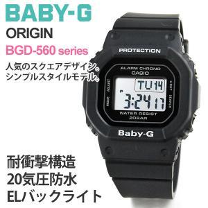Gショック レディース BABY-G カシオ 腕時計 レディース ベビーG  BGD-560-1JF 9,5 B10TCH blessyou