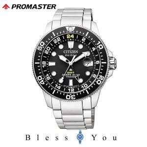 【最大26%相当還元】 メンズ腕時計 シチズン エコドライブ 腕時計 メンズ プロマスター 2019年5月 BJ7110-89E 60000 blessyou