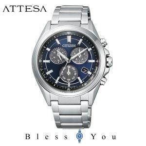 メンズ腕時計 シチズン アテッサ メンズ 腕時計 BL5530-57L 50000|blessyou