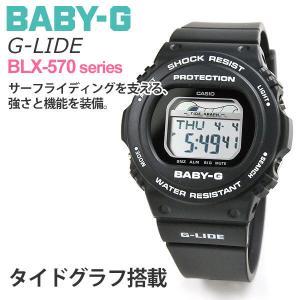 ポイント最大27倍 カシオ 腕時計 レディース ベビーG 2019年4月新作 BLX-570-1JF 9,5|blessyou