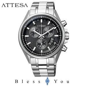 メンズ腕時計 シチズン 電波ソーラー 腕時計 メンズ  アテッサ 2018年10月 BY0140-57E 100000|blessyou