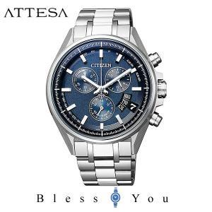 シチズン エコドライブ電波 腕時計 メンズ アテッサ BY0140-57L 100,0|blessyou