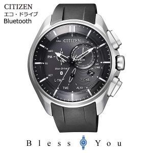 【最大26%相当還元】 メンズ腕時計 シチズン ソーラー メンズ 腕時計 エコドライブ Bluetooth BZ1040-09E 80000 blessyou