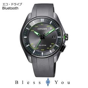 シチズン ソーラー 腕時計 メンズ レディース ユニセックス エコドライブ Bluetooth 大坂なおみ BZ4005-03E 80,0 blessyou