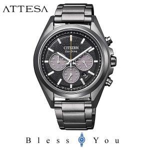 メンズ腕時計 シチズン ソーラー メンズ 腕時計 アテッサ CA4394-54E 70000|blessyou