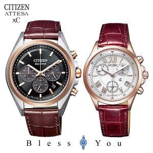 【最大26%相当還元】 シチズン腕時計ペアウォッチ ソーラー  アテッサ & クロスシー CA4395-01E-FB1405-07A 95000|blessyou