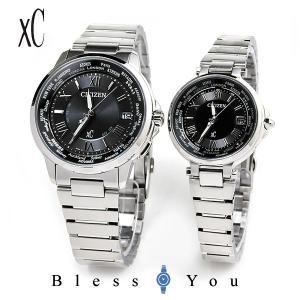 ポイント最大27倍 シチズン クロスシー  ペアウオッチ bk&bk 電波ソーラー腕時計  XC CB1020-54E_EC1010-57F 110,0|blessyou