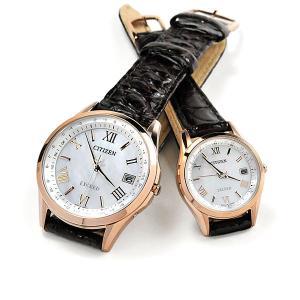 シチズン エコドライブ電波 腕時計 ペアウォッチ エクシード CB1112-07W-ES9372-08W 200,0|blessyou