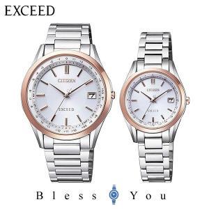 シチズン腕時計ペアウォッチ エコドライブ電波 CB1114-52A-ES9374-53A 200,0|blessyou