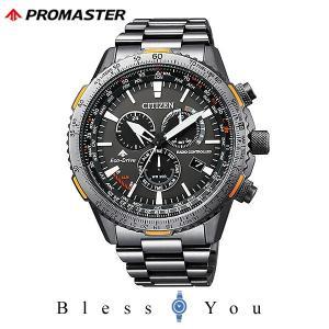 【最大26%相当還元】 メンズ腕時計 シチズン エコドライブ 電波 腕時計 メンズ プロマスター 2018年7月発売 CB5007-51H 70000 blessyou