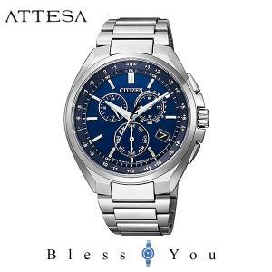メンズ腕時計 シチズン ソーラー電波 腕時計 メンズ アテッサ 2019年3月 CB5040-80L 80000|blessyou
