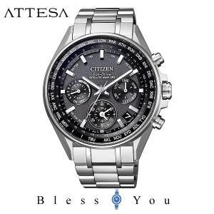 シチズン エコドライブ電波 腕時計 メンズ アテッサ GPS衛星電波 CC4000-59E 200,0|blessyou