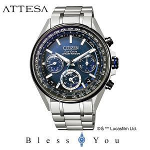 [予約販売] スターウォーズモデル 限定 シチズン GPS衛星 ソーラー電波 腕時計 メンズ アテッサ CC4005-63L 250,0|blessyou