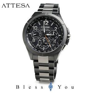 メンズ腕時計 シチズン 電波ソーラー 腕時計 メンズ アテッサ CC9075-52E 230000|blessyou