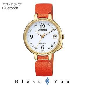 シチズン ソーラー 腕時計 レディース エコドライブ Bluetooth EE4019-11A 50,0 blessyou
