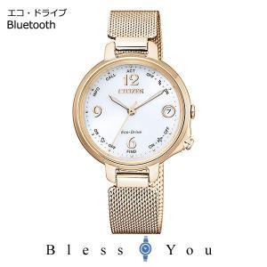 シチズン ソーラー 腕時計 レディース エコドライブ Bluetooth EE4035-81A 54,0 blessyou