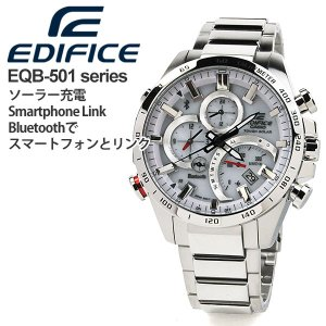 【最大26%相当還元】 メンズ腕時計 カシオ ソーラー 腕時計 メンズ エディフィス 2018年3月 EQB-501XD-7AJF 40000|blessyou