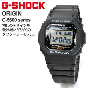 ミリタリー カシオ G-SHOCK Gショック ソーラー 腕時計 メンズ CASIO 2021年7月 G-5600UE-1JF 15,0 ギフト B10TCH blessyou